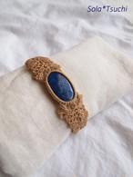ラピスラズリのマクラメ編みエレガントバングル(ブレスレット)