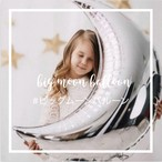 ビッグムーンバルーン36inch【silver】誕生日 飾りつけ 1歳 プレゼント 女の子 男の子 バースデー インテリア