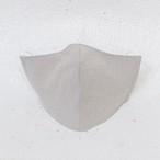 クラシック グレー(灰) / モダン和紙織りマスク