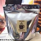 ツキネココーヒーお買い得10Pセット! 通常の15%オフ<受注販売>