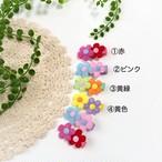 【送料無料】SALEベビーヘアクリップ★どれでも1個180円(フェルトのお花)
