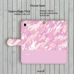 iPhonePLUS専用ケース/PINKカモフラージュ/オリジナルケース