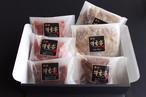 【一番人気商品】牛玄亭の湯せんで簡単本格グルメセット【送料無料】【のし無料】テレビで多数紹介!(デミグラス煮込みハンバーグ2個、トマト煮込みハンバーグ2個、牛煮込み2個の詰め合わせ)