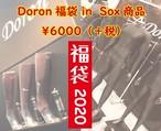 Men's福袋+ソックス商品 ¥6000(+税)