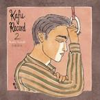 Kafu Record 2