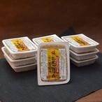 玄米パックご飯 10パックセット[Organic Brown Rice×10]