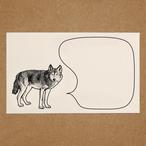 メッセージカード(オオカミ)