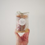 【ホワイトデー限定】3種の焼き菓子ギフト