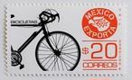 エクスポルタ・サイクリング / メキシコ 1987
