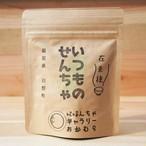 いつものせんちゃ(煎茶)滋賀県日野町 / 丸く穏やかな香味