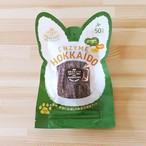北海道産 仔牛スティックジャーキー(植物発酵酵素+たもぎ茸配合)  無添加・無着色