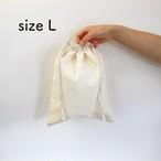 【100% Natural Organic Cotton Drawstring Bag】ナチュラル オーガニック コットン 100% の シンプルな 巾着袋 【 L サイズ 】