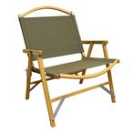 KERMIT CHAIR Custom Cover Kit Khaki