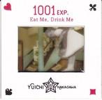 卓上キネオラマ(スライド1枚付:Eat Me,Drink Me)/中川ユウヰチ