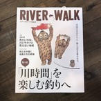 RIVER WALK vol.2