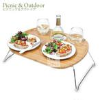 ピクニック ワインホルダー付き バンブーテーブル 大 (ワインテーブル)