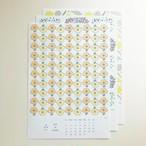 【おまけつき】admi カレンダー 2020