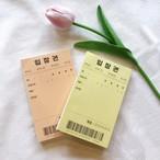 ハングル メモパッド [入場チケット風] (全2色)