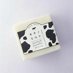 キタノミルク ミルク石鹸