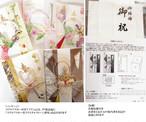 【JM41】 ご祝儀袋♪(ピンクローズと蝶)