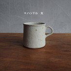 村上直子|Siromoegi 台形マグロング
