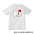 【受注受付中】CHIGAU T