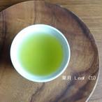 特上かぶせ茶 葉月(Sサイズ)