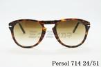 【正規取扱店】Persol(ペルソール) 714 24/51 Folding アジアンフィット