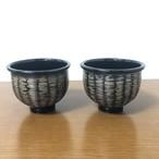ミャンマーのハンドメイドの湯飲み(漆器:2個セット)