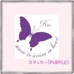 ステッカー(purple)