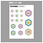 家紋ステッカー 亀甲花菱 | 5枚セット《送料無料》 子供 初節句 カラフル&かわいい 家紋ステッカー