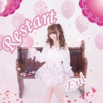 【CD】ミニアルバム-Restart
