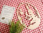 【木のうさぎ】エルツ地方の可愛いうさぎの木製オーナメント /ヴィンテージ・ドイツ ウサギ