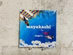 nape's / mayakashi