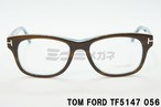 TOM FORD(トムフォード) TF5147 056