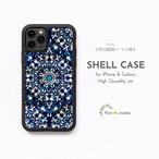 天然貝ハイクオリティiPhone/Galaxyシェルケース★天然貝×フレキシガラス(フラワーファンタジー・ディープ)螺鈿アート iPhone11pro iPhoneSE 第二世代 GalaxyS20