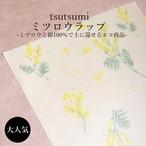 【tsutsumi ミツロウラップ】イエロー花柄(一枚入り) Mサイズ 27×27cm 食品用ラップ 食器 アウトドア ハンドメイド エコ