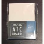 ATCボード|アルシュ(ナチュラルホワイト・細目) 5枚パック