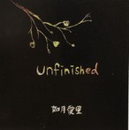 unfinished (2020/2/16発売)