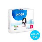 [6パックセット] Pingo プレミアムエコ紙おむつ(サイズ 4)