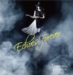 2020.5.1.発売!Trussonic -towa kitagawa trio- 4th album 「Echoes forever」