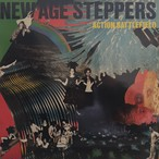 Action Battlefield / New Age Steppers