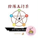 陰陽五行茶(ティーバッグタイプ)