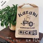 ◆新米◆平成30年三重県産コシヒカリ玄米10㎏◆