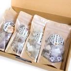 お茶の詰め合わせギフトBOX(三年番茶/ほうじ茶/玄米茶/和紅茶/ティーバッグタイプ)贈り物におすすめのギフトセット【お茶の詰め合わせギフトBOX(三年番茶/ほうじ茶/玄米茶/和紅茶/ティーバッグタイプ)】