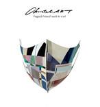 ◆受注生産◆オリジナルプリントマスク◆幾何学butterfly柄