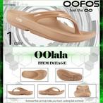 5020052 ウーフォス サンダル リカバリーサンダル レディース 通販 人気ブランド アウドドア ベージュ 23cm 24cm OOFOS