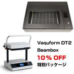 Vaquform DT2 + Beambox Pro セット