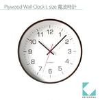 KATOMOKU plywood wall clock 4 km-61BRC SKP電波時計