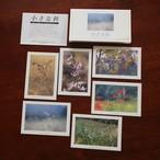 ポストカード【SeasonSelection vol.3 小さな秋】